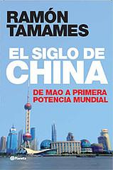 tamames_libro